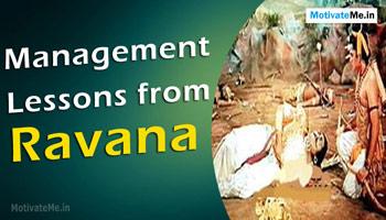 8-Motivational-Management-Lessons-by-Ravana-to-Laxman-thumbnail