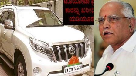 Picnic at the cost ; Karnataka Cm Mr.B.R. Yedeurappa
