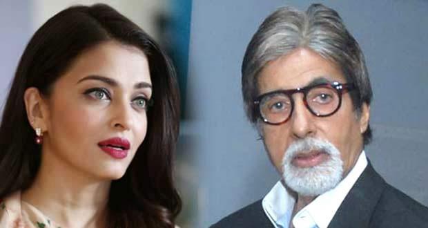 Aishwarya and Amitabh Bacchan and Panama leak