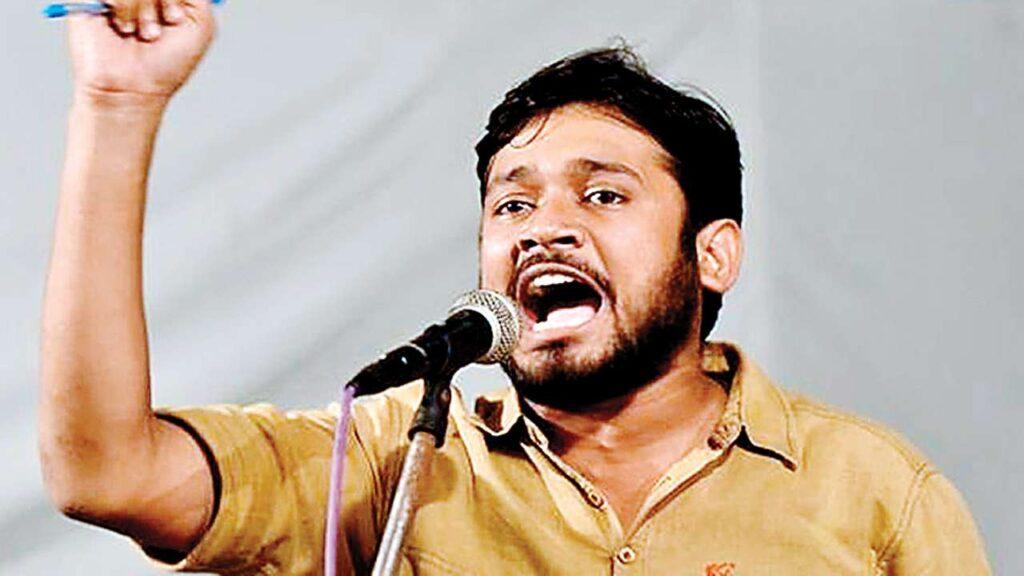 Kanhayia Kumar