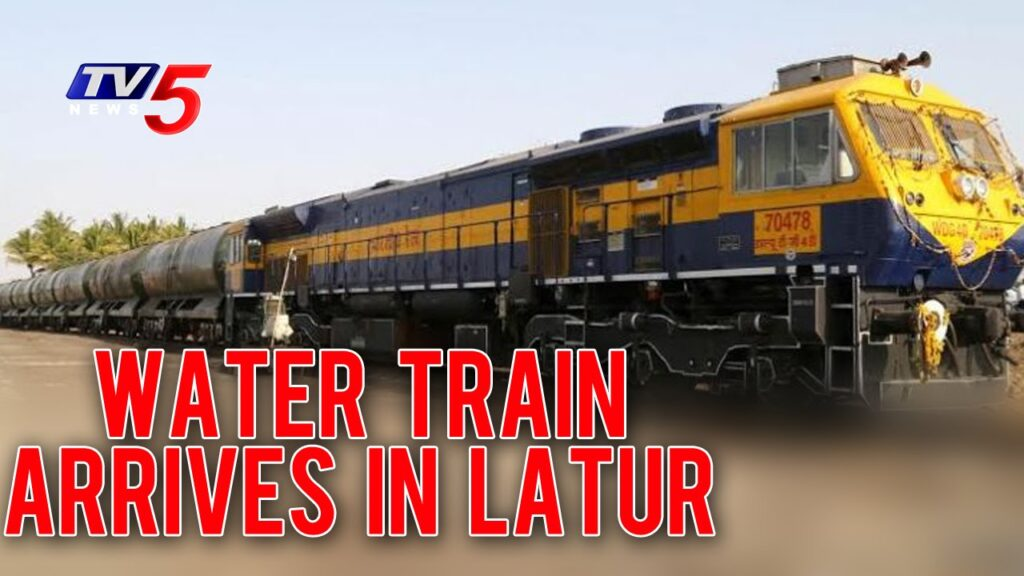 Water Train Arrived in Latur