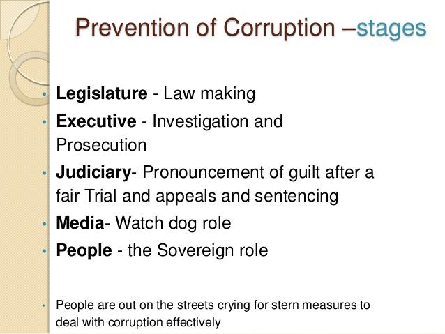 Be Vigilant: prevention of corruption