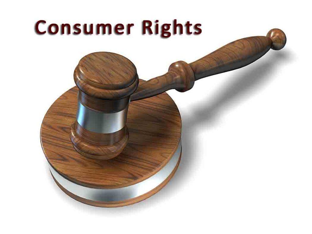Unguaranteed Consumerism